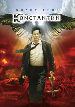 Constantine - Video CD cover