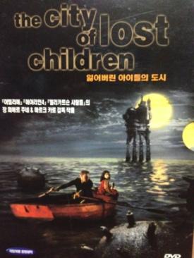 City of Lost Children trailer  YouTube