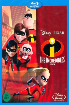 The Incredibles - Blu-ray cover