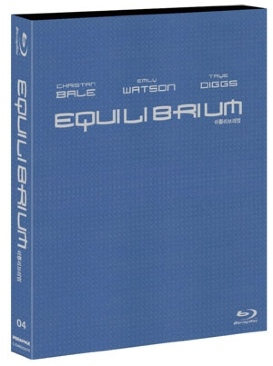 Equilibrium - Blu-ray cover
