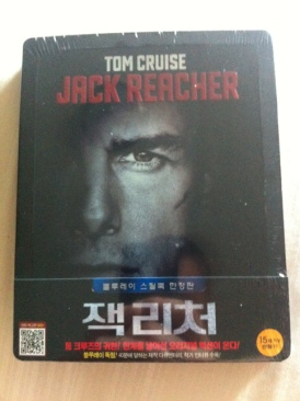 Jack Reacher - Blu-ray cover