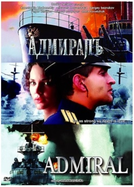 Admiral - DVD cover
