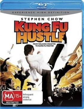 Kung Fu Hustle - Blu-ray cover
