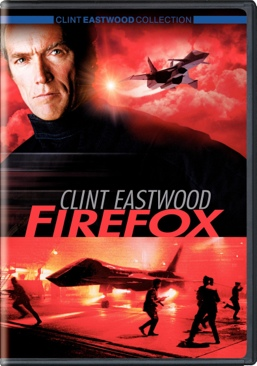 Firefox - DVD cover
