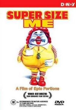 Super Size Me - DVD cover