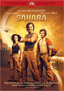 Sahara - Digital Copy cover