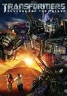 Transformers: Revenge of the Fallen - Betamax cover