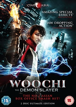 Woochi - Blu-ray cover