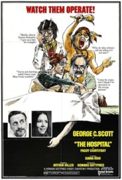 The Hospital - DVD-R cover