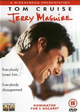 Jerry Maguire - DVHS cover