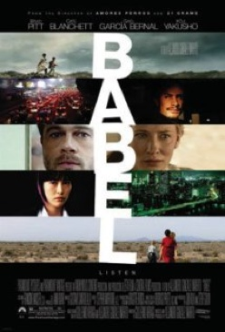 Babel - DVD-R cover