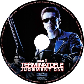 Terminator 2: Judgment Day - DVD-R cover