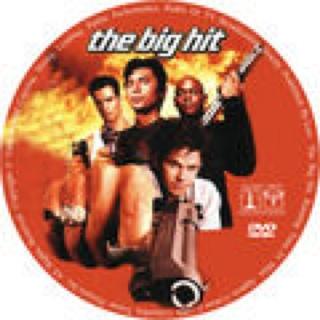 The Big Hit - Digital Copy cover