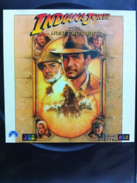 Indiana Jones and the Last Crusade - Video CD cover