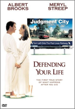 Defending Your Life - VHS cover