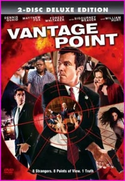 Vantage Point - DVD-R cover
