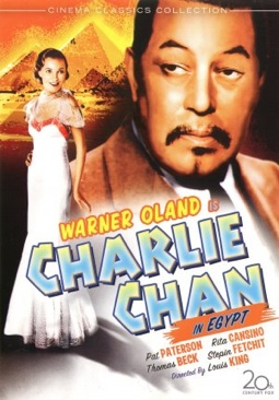Charlie Chan in Egypt - DVD cover