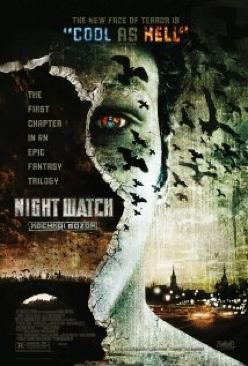 Night Watch - Digital Copy cover