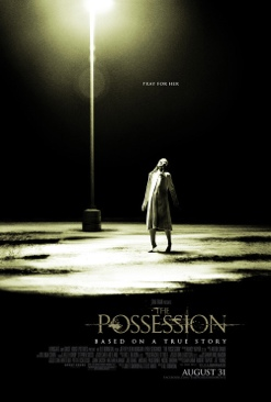 The Possession - DVD-R cover