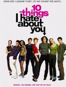 10 Things I Hate About You - DVD cover