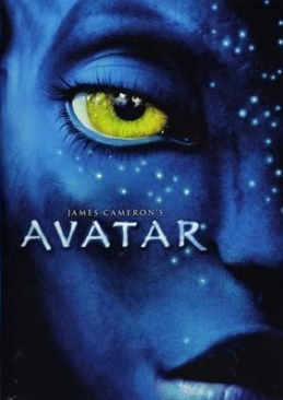 Avatar - Digital Copy cover