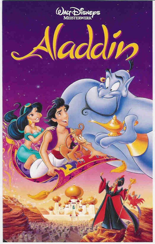Aladdin - HD DVD cover