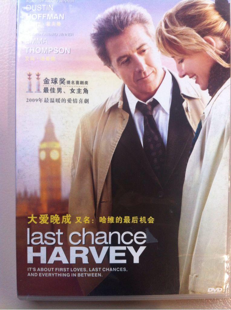 Last Chance Harvey -  cover