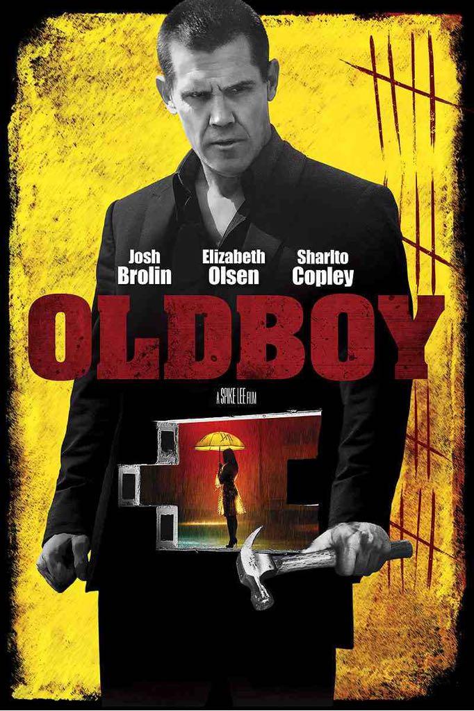 Oldboy - DVD cover