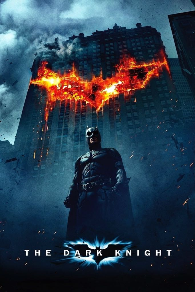 The Dark Knight - DVD cover