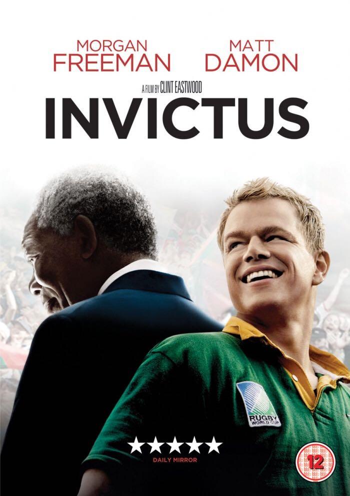 Invictus -  cover