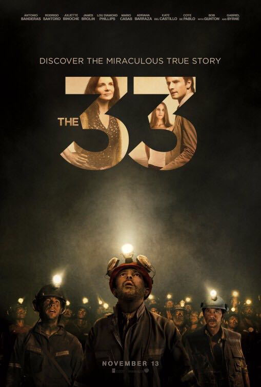 The 33 - Blu-ray cover