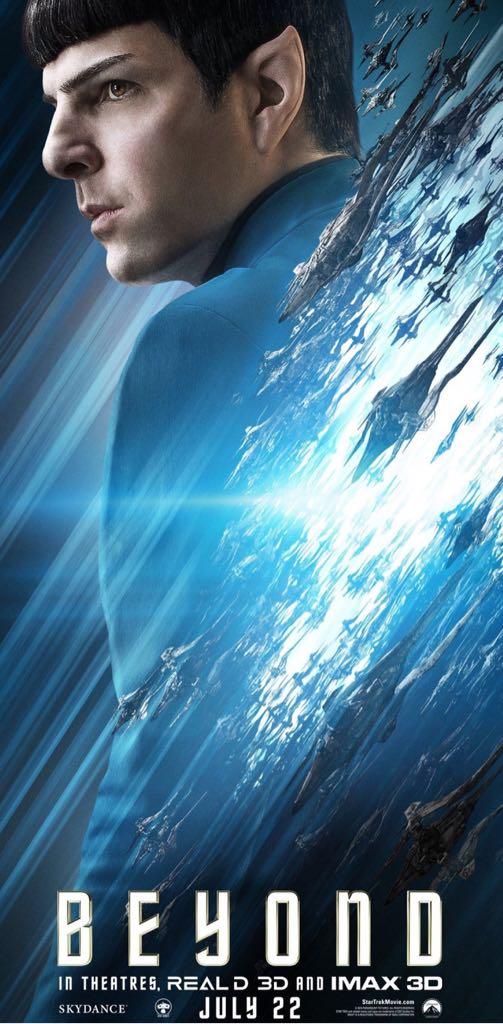 Star Trek Beyond -  cover