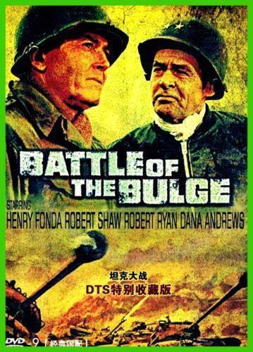 Battle Of The Buldge -  cover