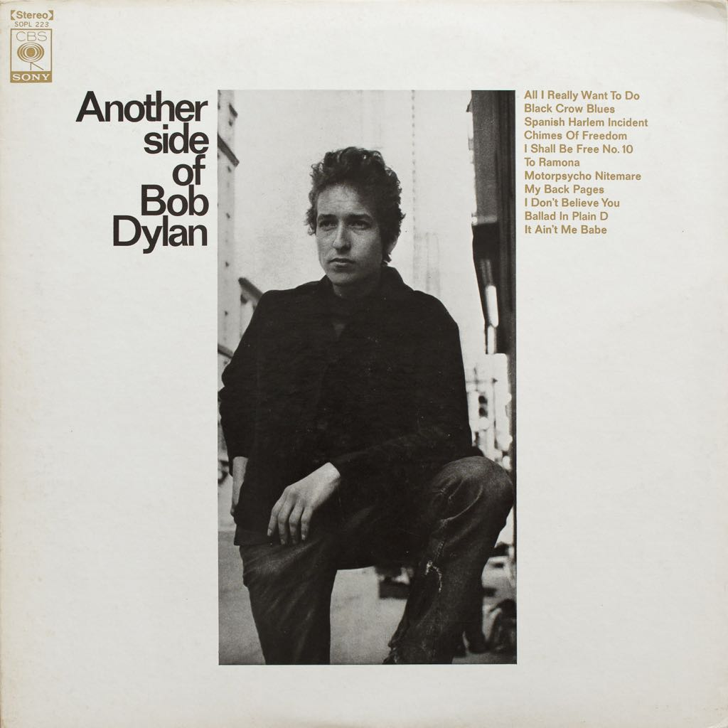 Another Side Of Bob Dylan - CD cover