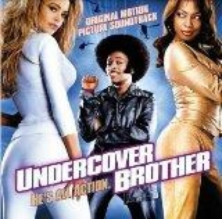 Undercover Brother - CD cover