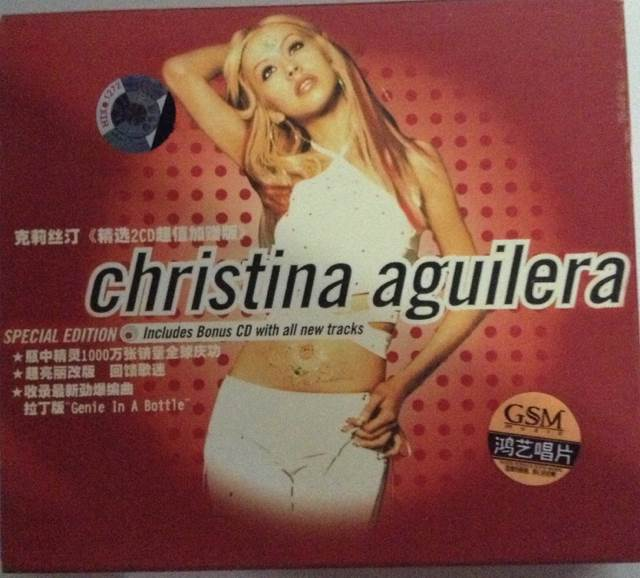 Christina Aguilera - CD cover