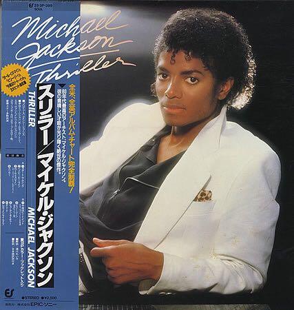 Thriller - 12