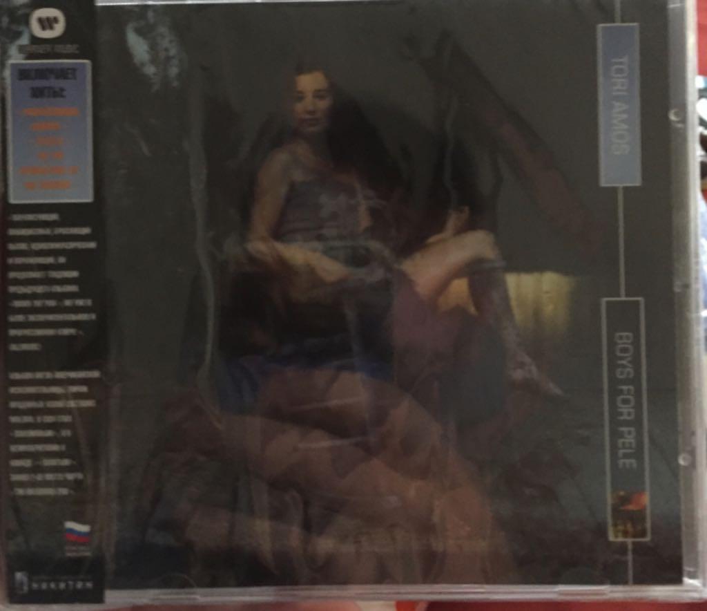 Boys For Pele - CD cover