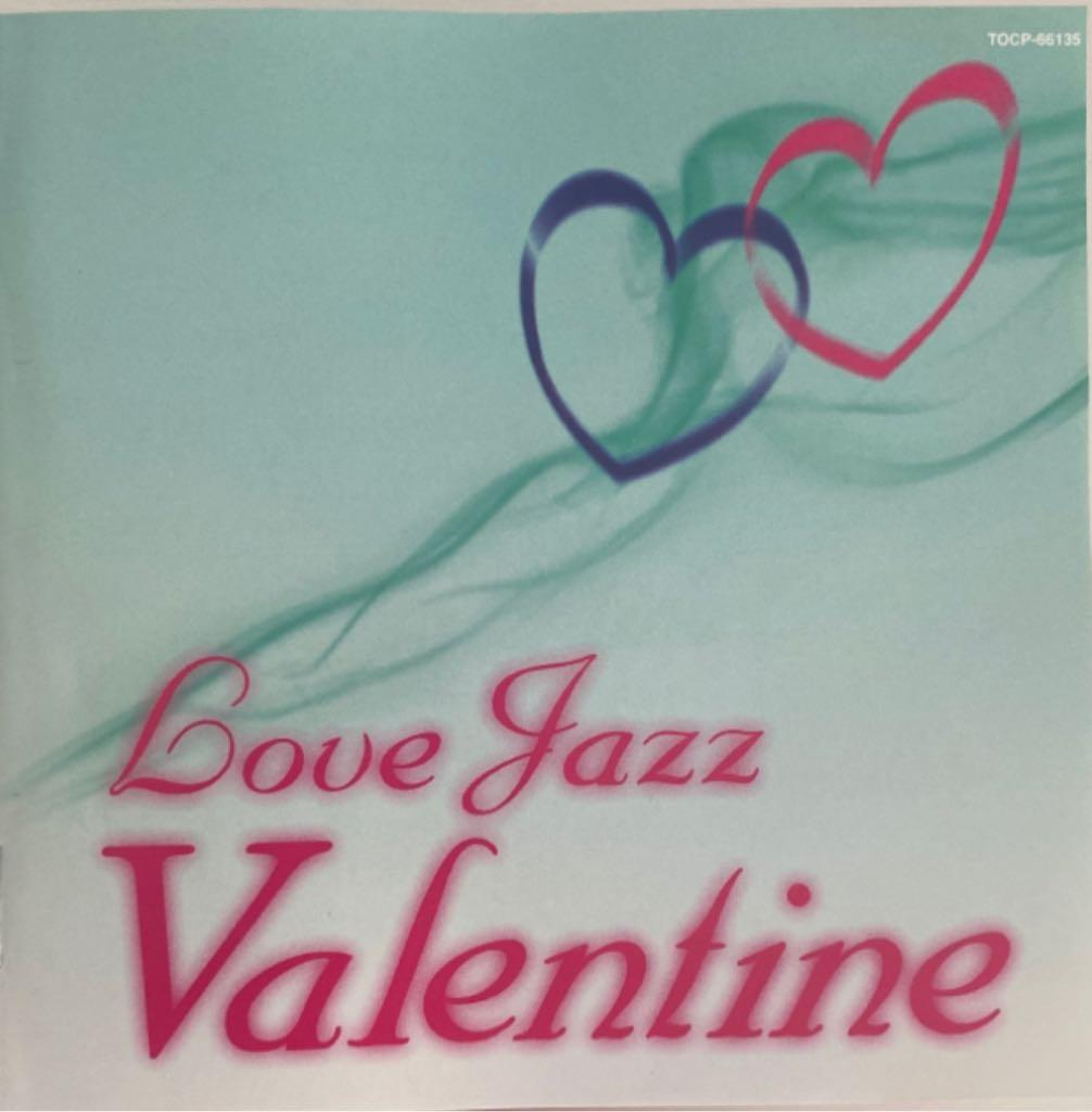 Love Jazz Valentine - CD cover