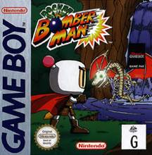 Bomberman - Game Boy cover