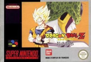 Dragon Ball Z Super Butoden  - Super NES cover