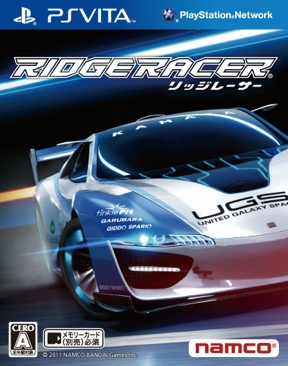 Ridge Racer - Playstation cover