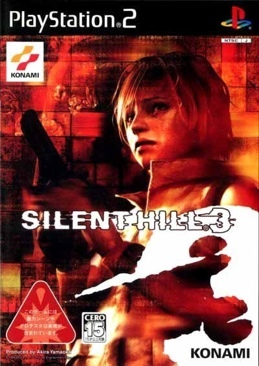 Silent Hill 3 - PS2 cover