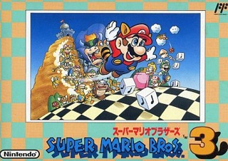 Super Mario Bros. 3 - Famicom cover
