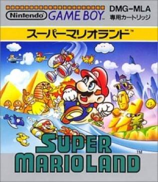 Super Mario Land - Game Boy cover