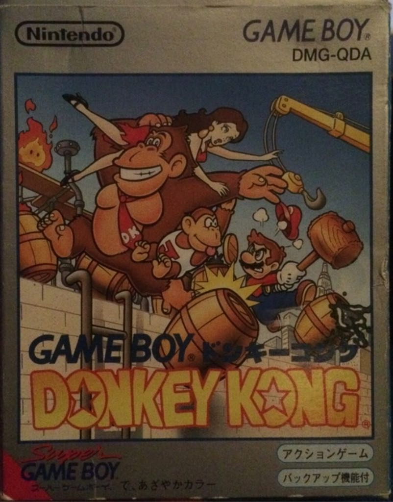 Donkey Kong '94 - Game Boy cover