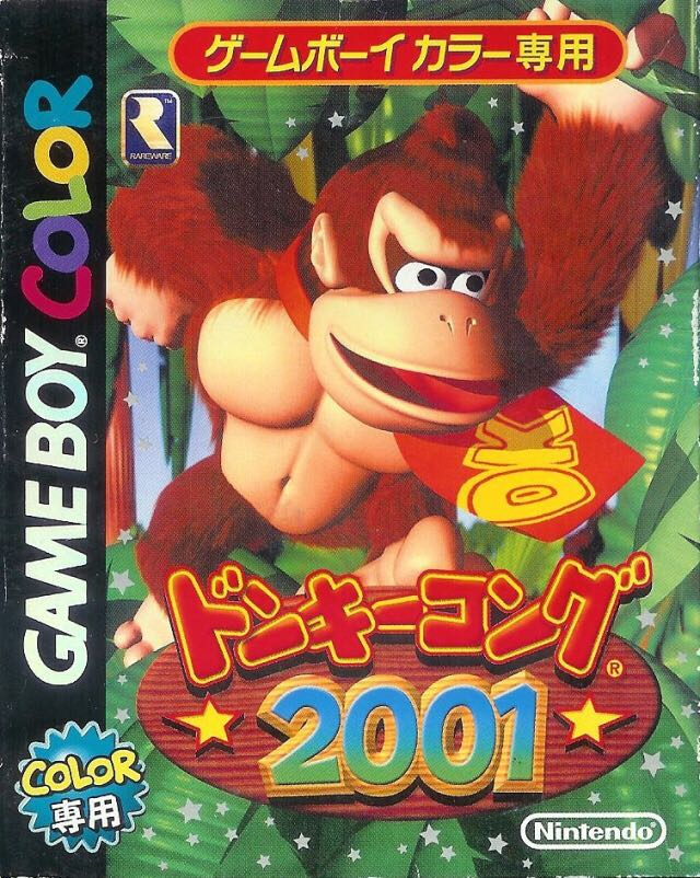 Donkey Kong Country - Game Boy Color cover