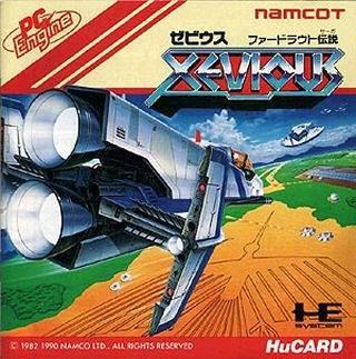 Xevious - TurboGrafx-16 cover