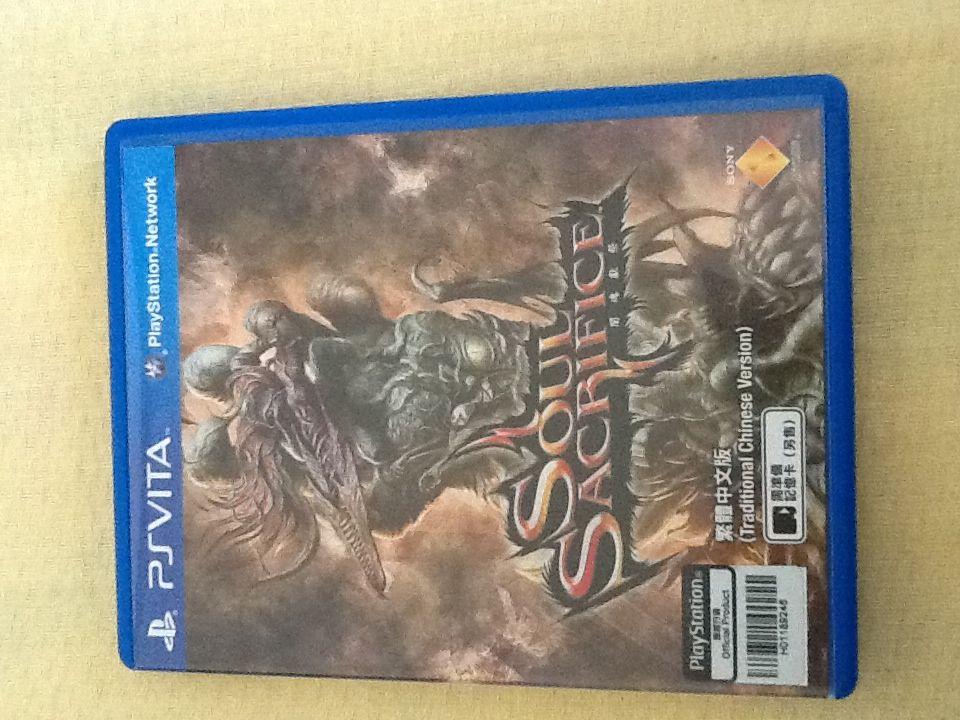 Soul Sacrifice - PS Vita cover