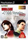 BioHazard : Code Veronica  - PS2 cover